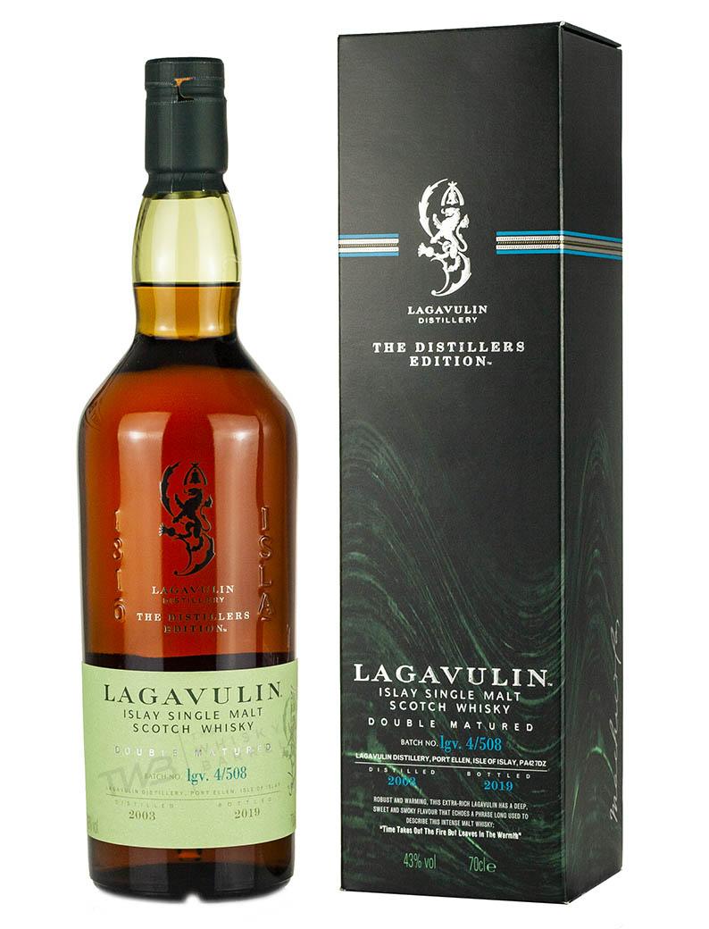 Lagavulin 2003 Distillers Edition